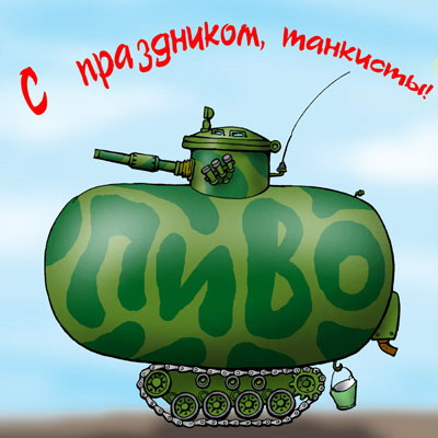 522_tankist_day02_400x400_1.jpg