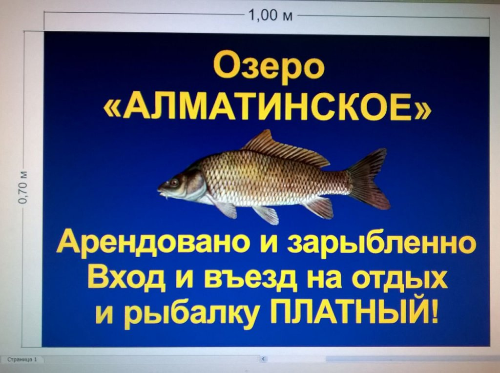 http://www.fishing.kz/forums/attachments/img-20160406-wa0006-jpg.48620/