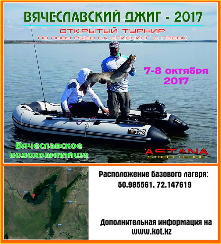 http://www.fishing.kz/forums/data/MetaMirrorCache/s018.radikal.ru_i524_1709_e9_f72a3a4ad24d.jpg