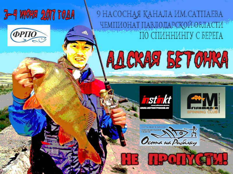 http://www.fishing.kz/forums/data/MetaMirrorCache/s03.radikal.ru_i176_1705_5e_64e532d4f0c0.jpg