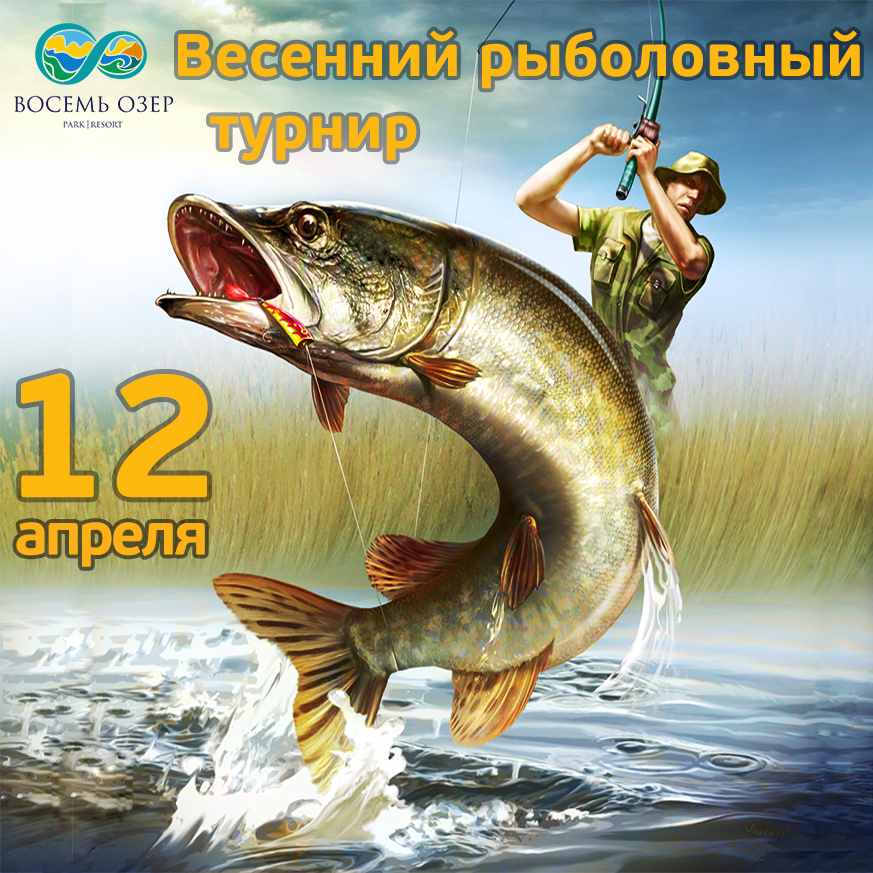 http://www.fishing.kz/forums/data/MetaMirrorCache/www.8ozer.kz_images_uploads_photo_5_429.jpg